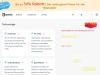 DVDFab Inspector - Informationen zum Laufwerk anzeigen