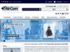 Aircom Onlineshop