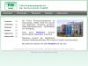 Flächenmanagement im Naturschutz GmbH