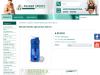 Blender Bottle Sportmixer günstig bestellen