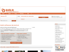 Bilddatenbank Pixelio