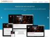Rockagentur - Liveband buchen