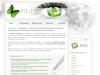 ulf-theis.de | Webdesign, Grafikdesign, Photoshop Tutorials, Schriftarten, Texturen