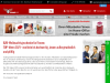 xmaskom Geschenkeservice für Firmen