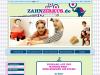 Kinderzahnpflege