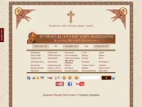 http://www.omolenko.com
